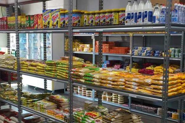 Supermercado Brasileiro